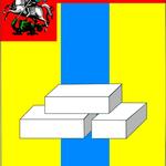 Санэпидемстанция Домодедово