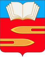 лаборатория Климовск