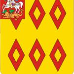 Санэпидемстанция Ногинск