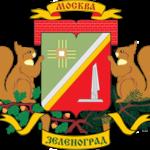 Санэпидемстанция Зеленоград