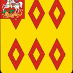 Дезинсекция - Ногинск