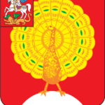 Уничтожение тараканов в г. Серпухов