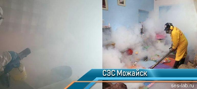 Санитарно-эпидемиологическая служба Можайск