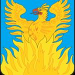 Дезинсекция - Воскресенск
