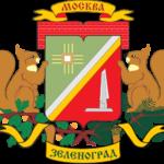Уничтожение тараканов в г. Зеленоград